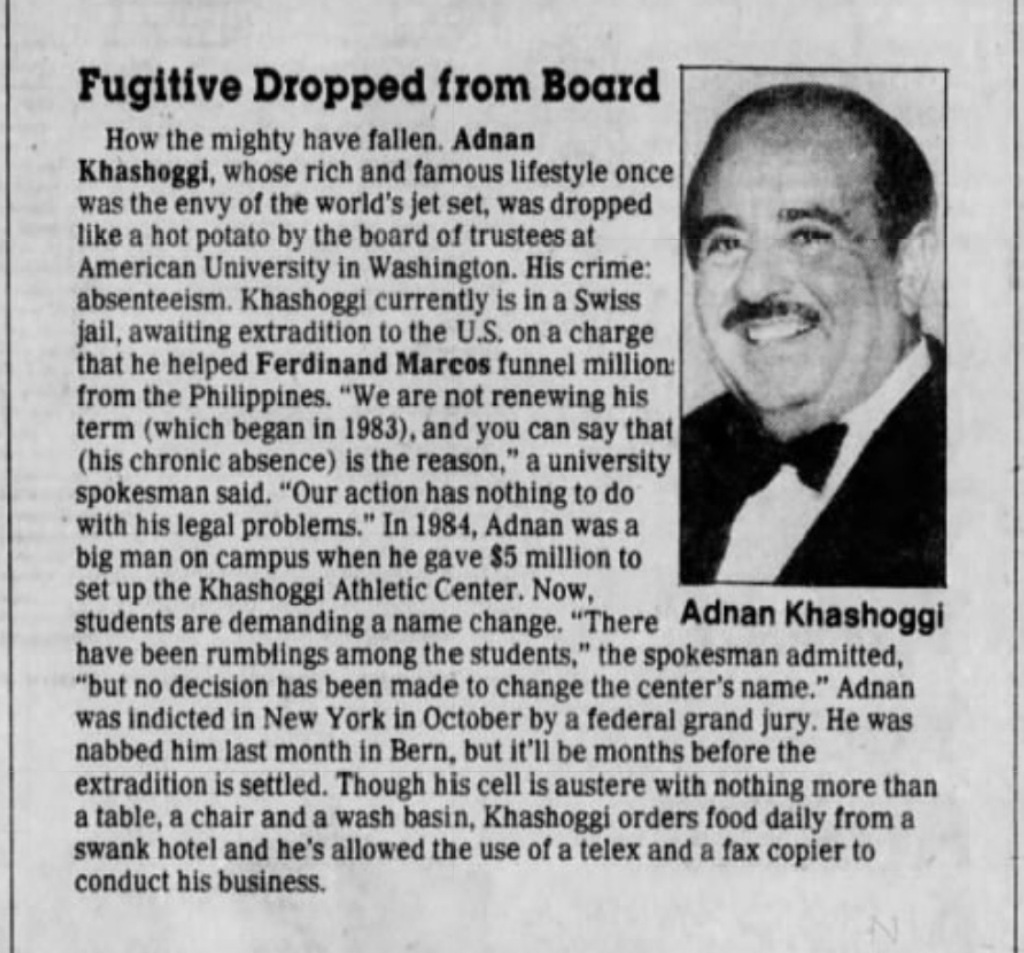 May 17, 1989.  Adnan Khashoggi is removed from the board of American University.