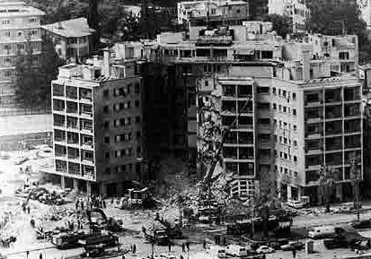US Embassy bombing Beirut April 18, 1984