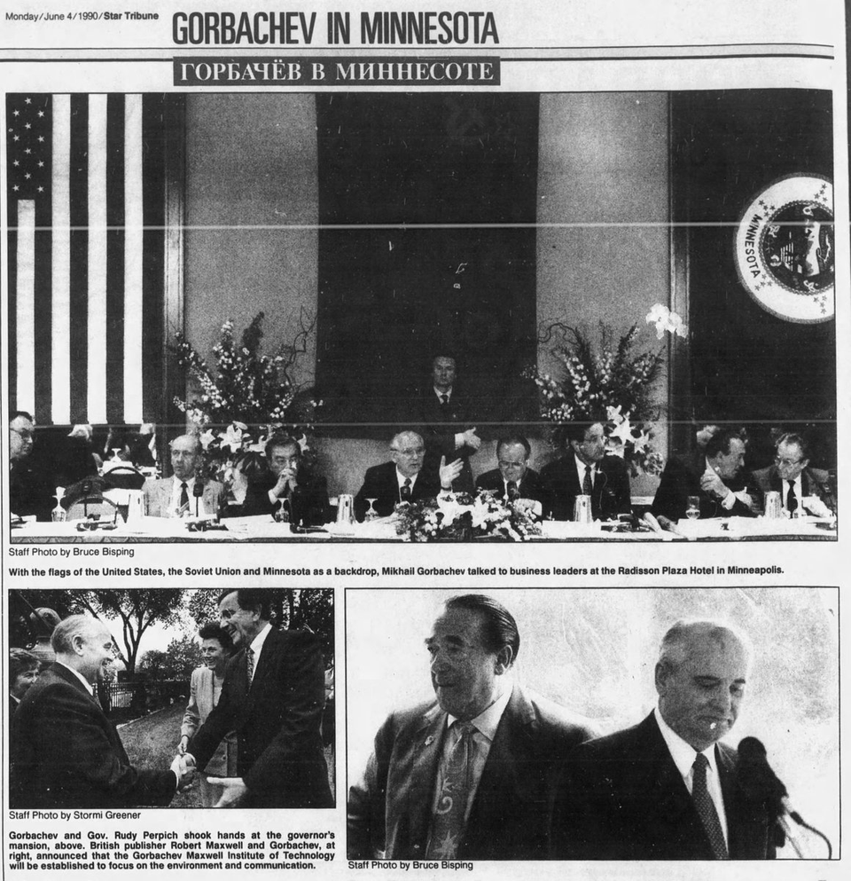 June 4, 1990  Robert Maxwell and Mikhail Gorbachev announce formation of Gorbachev Maxwell Institute of Technology in Minnesota.