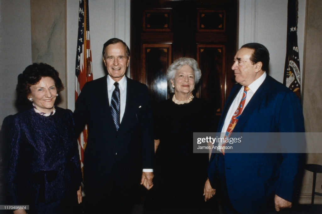 George Bush and Robert Maxwell 1989 President inauguration