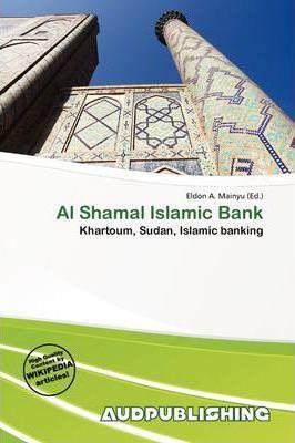 Al Shamal Islamic Bank, Citibank, American Express Bank, Arab American Bank, Credit Lyonnaise, Commerz Bank, ING Bank, Standard Bank