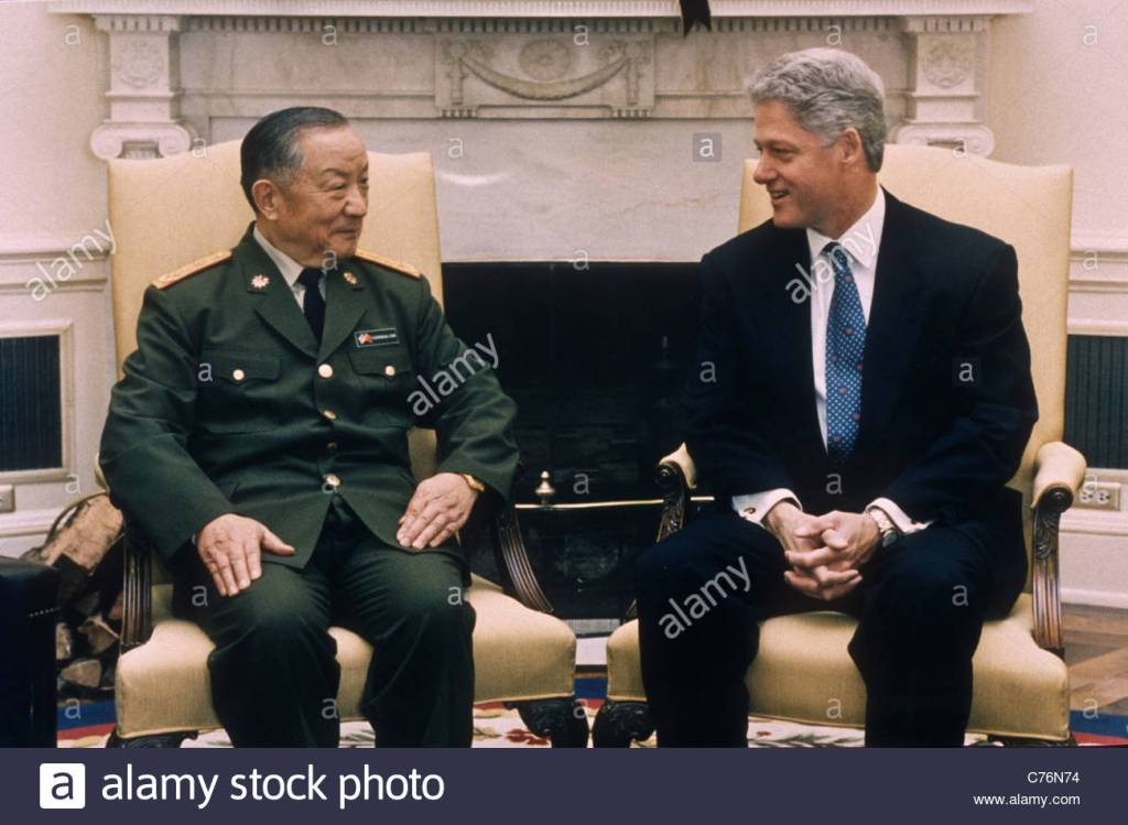 Chi Hoatian, Tiananment Square Massacre, Bill Clinton, December 9, 1996