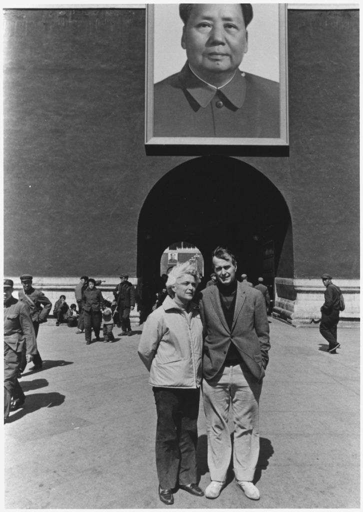George Bush Tiananmen Square Mao Zedong 1975