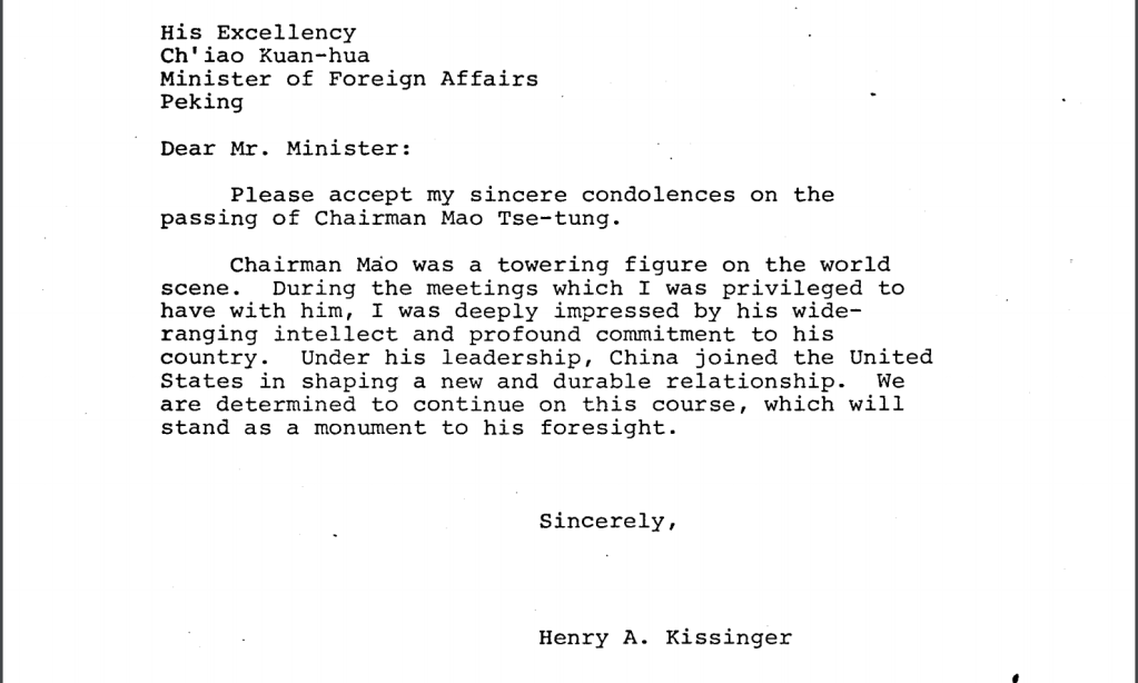 Contingency letter Henry Kissinger to China on death of Mao Zedong August 3, 1976