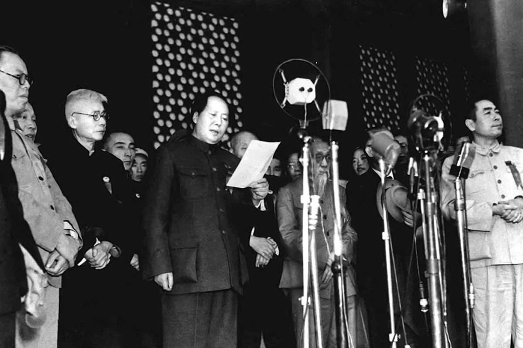 Mao Zedong October 1, 1949 Revolution People's Republic of China
